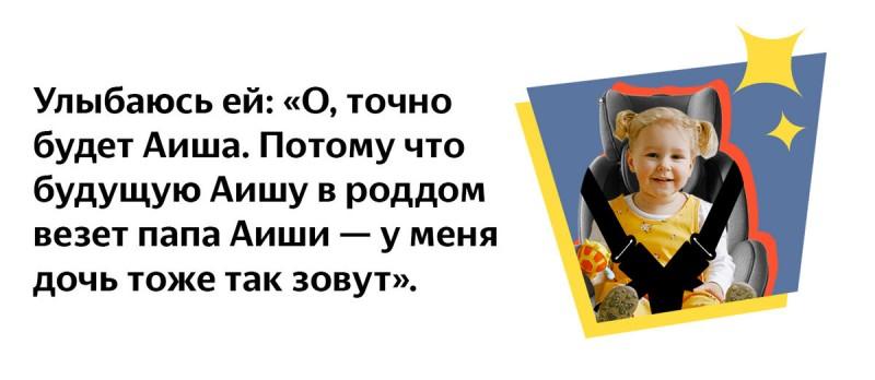 Удивительная история из Казани! Как водитель успел довезти беременную женщину в роддом