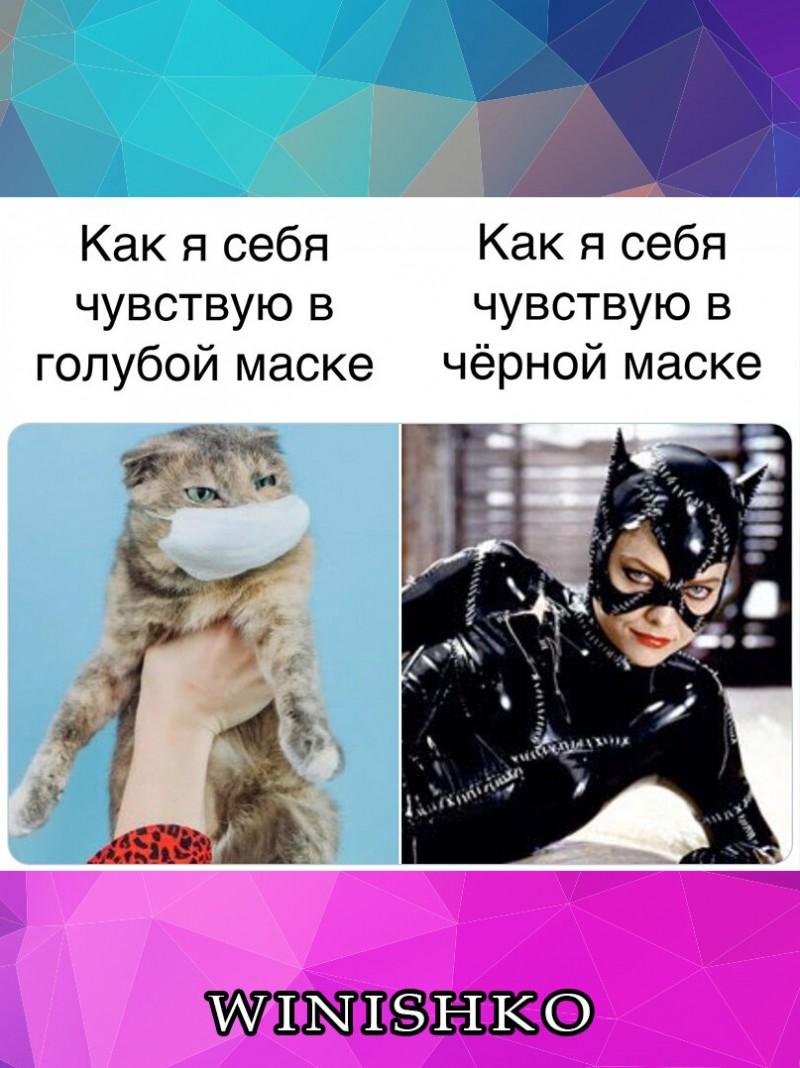12 смешных женских мемов. Подними себе настроение :). Выпуск 2
