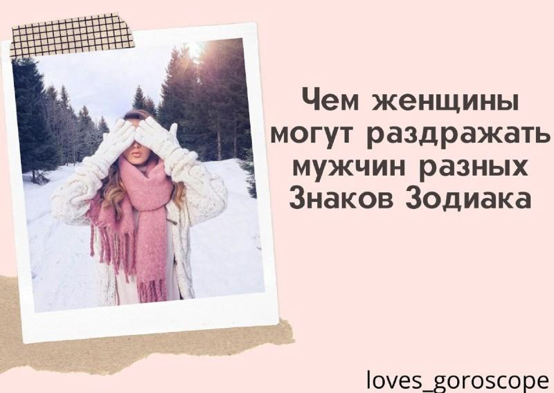 И�точник: телеграмм @loves_goroscope