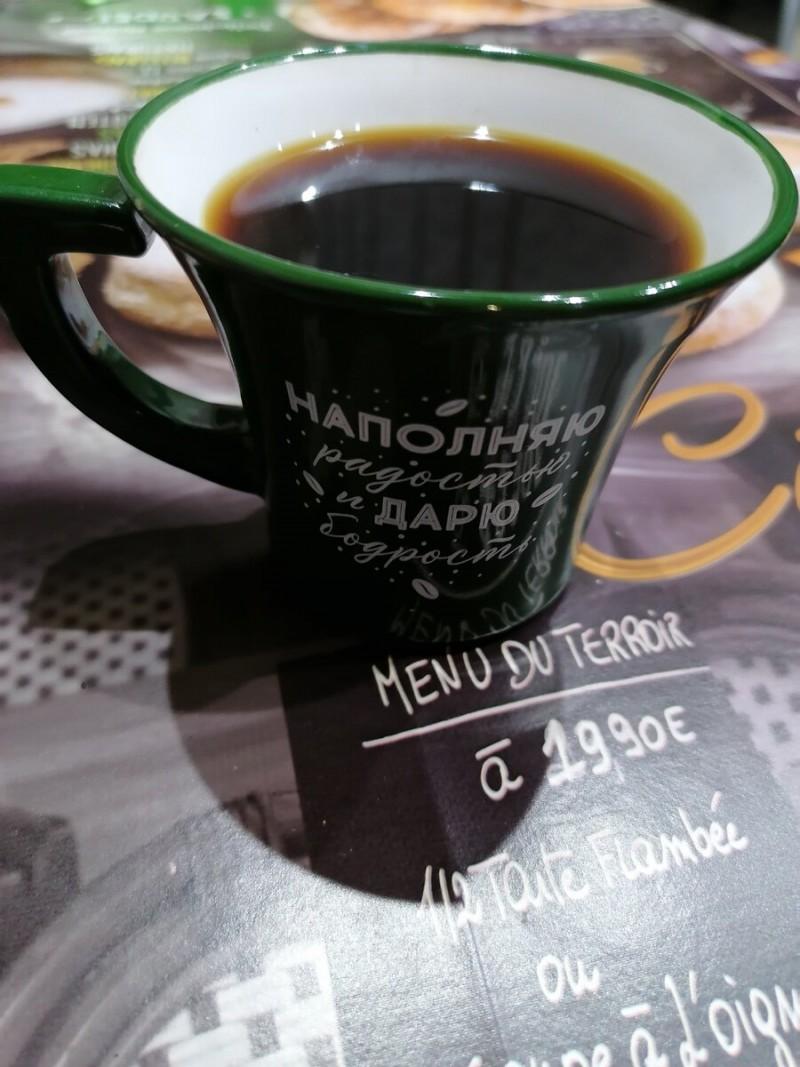 Почти кофе.