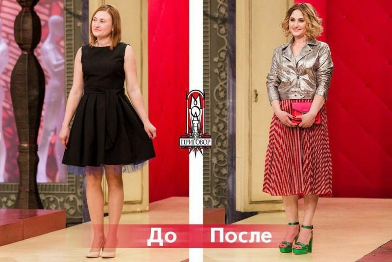 Из-за серых нарядов супруг уже посматривает на других женщин: попытка добавить красок в гардероб Татьяны