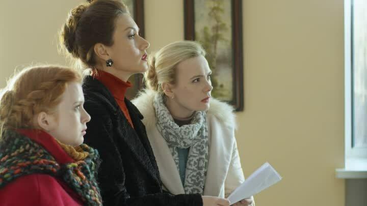 Катя, Жанна и Ирина – неунывающие подруги бальзаковского возраста. Секретов между ними давно нет, они привыкли все поверять друг другу и помогать в любой беде. Им не надо искать неприятности, неприятности их сами находят.