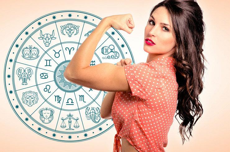 Самые сильные женщины по знаку Зодиака