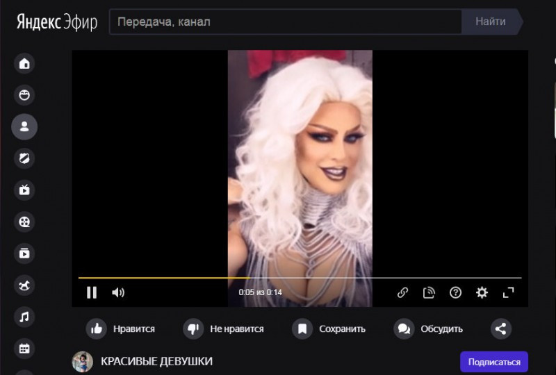 ЖЕНЩИНА ФОТО