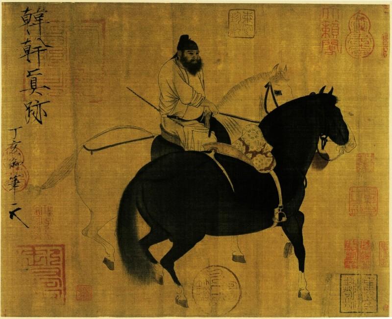 Секреты китайских полководцев. Как применить в женской любовной жизни