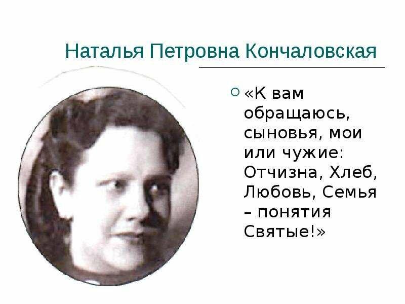 21 февраля - день женского счастья.