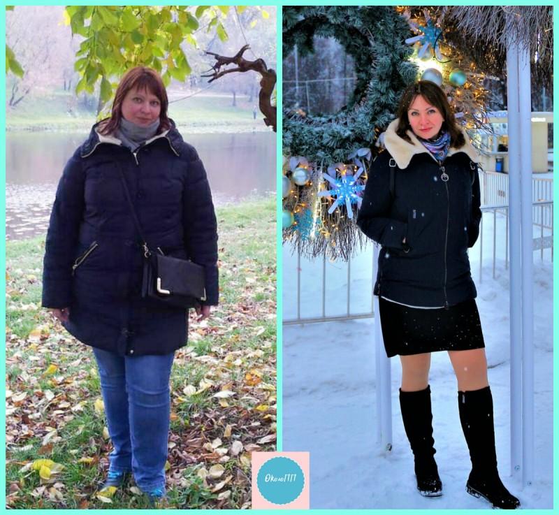 Надоели диеты с кратковременным результатом - перешла на контроль питания и комфортно похудела на 63 кг. Меню на день.
