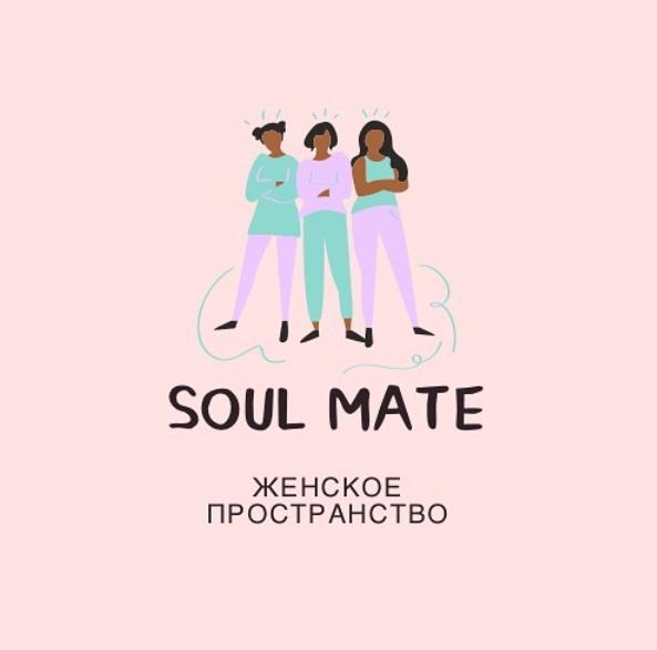 Instagram: @soulmate_space