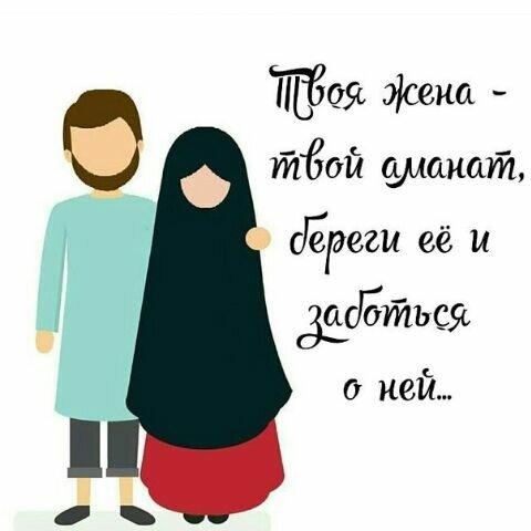 𖣔Место женщины в исламе.𖣔