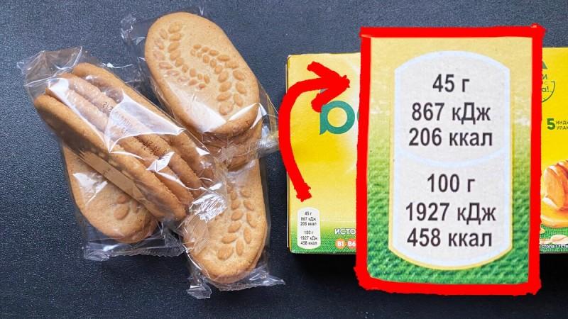 Профессор показал, как за 70 дней сбросить 12 кг, питаясь вредной пищей. Оказывается, даже на чипсах можно похудеть