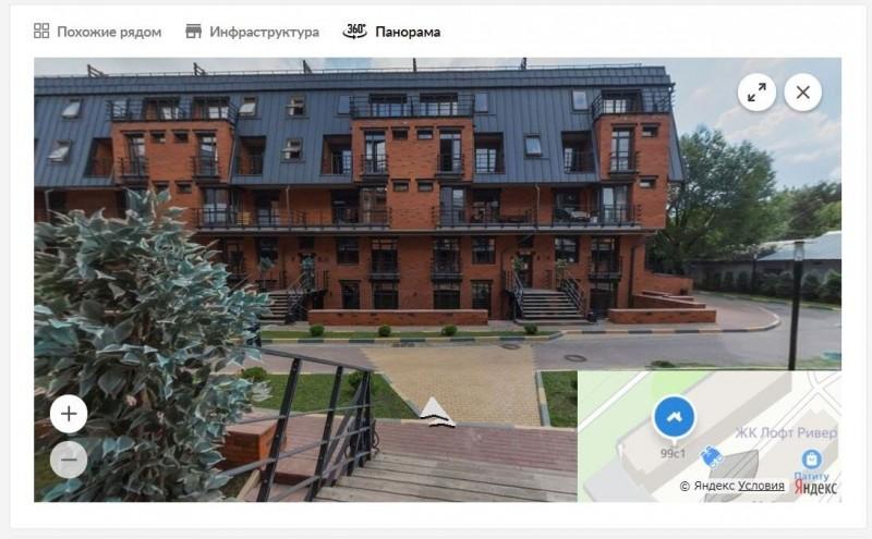 А во вкладке «Панорама» можно увидеть, что находится рядом с выбранным домом