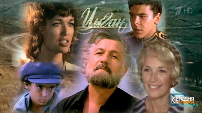 Каким на самом деле был Михай Волонтир,умел ли он любить своих женщин и почему отказал Наталье Фатеевой.