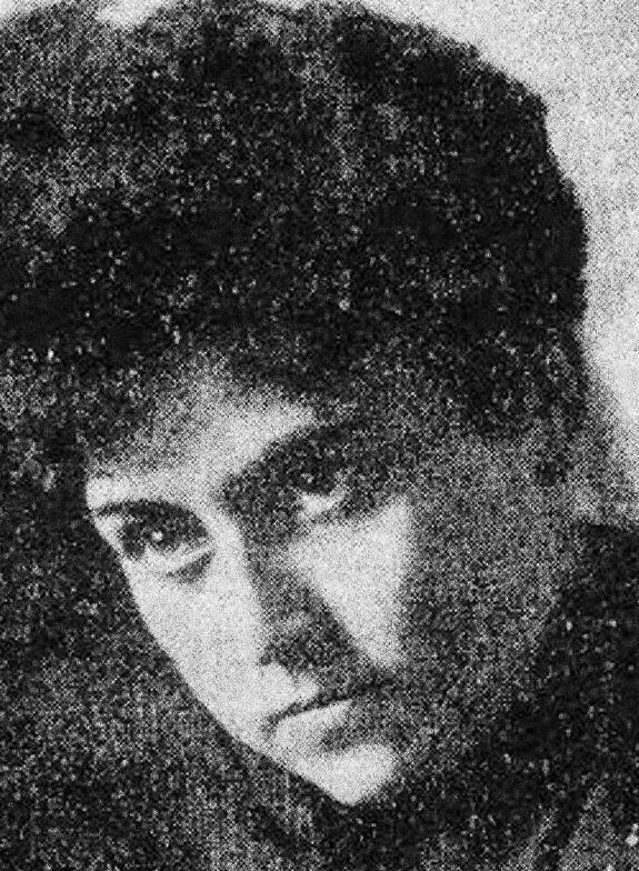 Аглая Демидова
