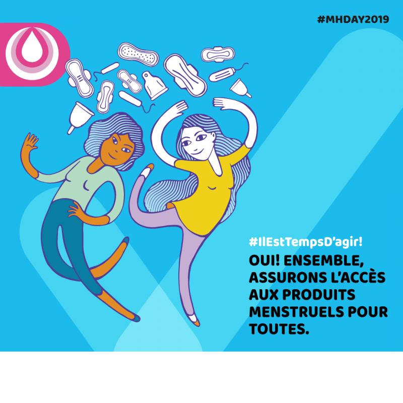 Государственная социальная реклама: Вместе мы можем обеспечить доступ к средствам гигиены для всех