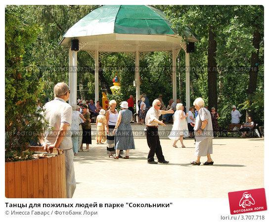 Картинка взята из открытого доступа в Яндексе.