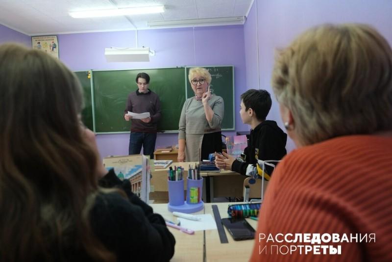 На математике. Фото: Александра Яговкина @ Расследования и портреты