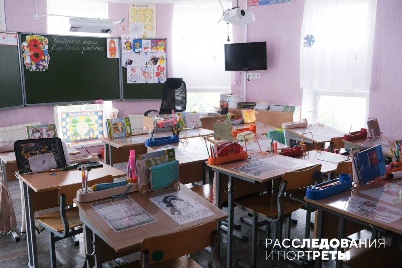 Так выглядит пустой класс. Фото: Александра Яговкина @ Расследования и портреты