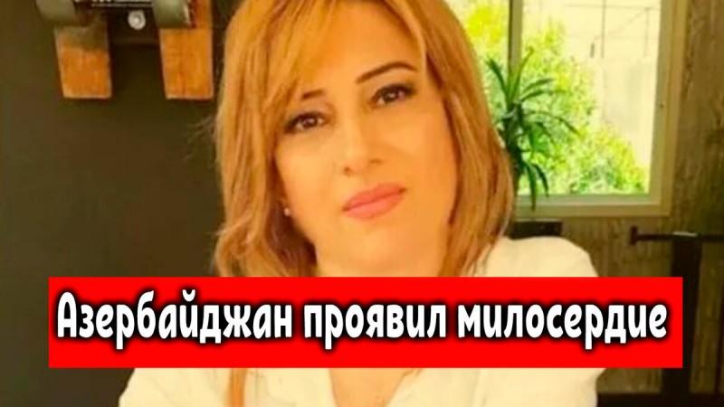 Азербайджан проявил милосердие. Баку освободил армянских женщин, плененных в Карабахе