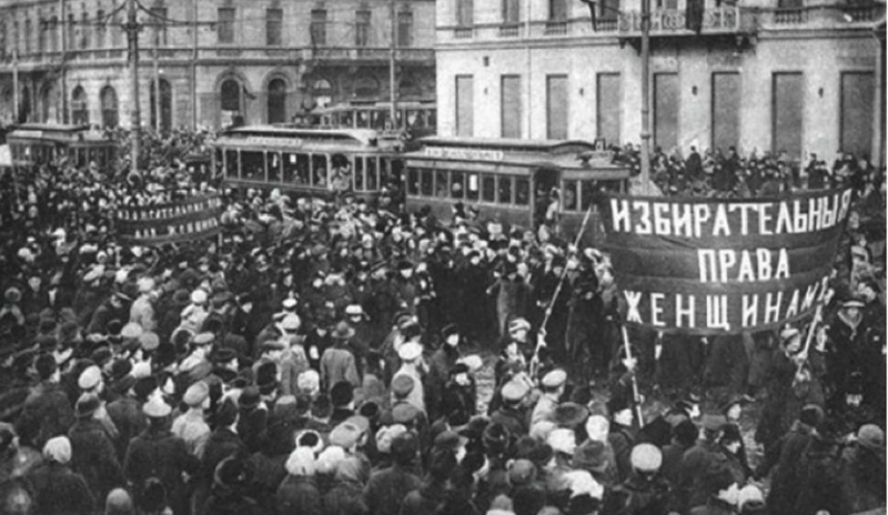 Демонстрация в Петрограде 23 февраля (8 марта) 1917 года.