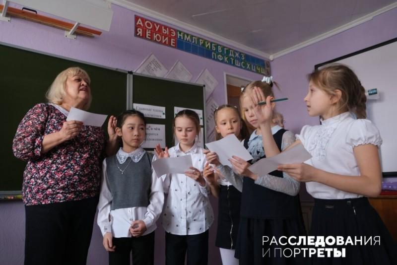 Игра на русском языке. Фото: Александра Яговкина @ Расследования и портреты