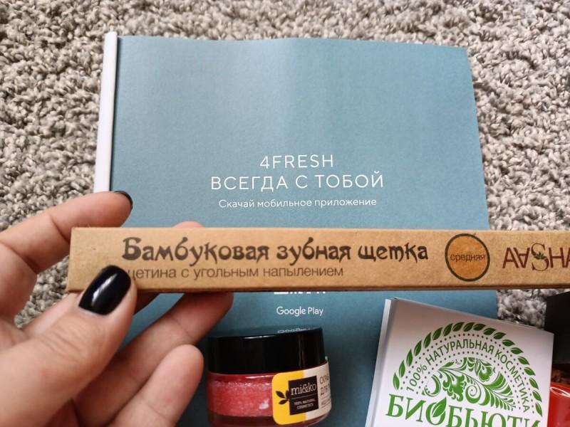 Закупилась красотой для дома в эко-супермаркете 4fresh: показываю свои покупки и рассказываю про магазин