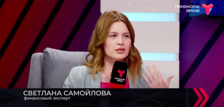 Светлана Самойлова - спикер на радио и тв