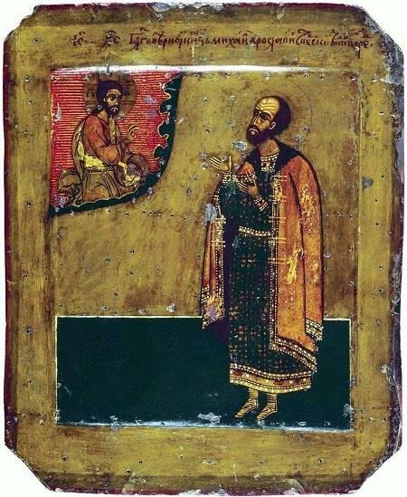 Икона с изображением мужа Анны – канонизированного благоверного князя Михаила Тверского.