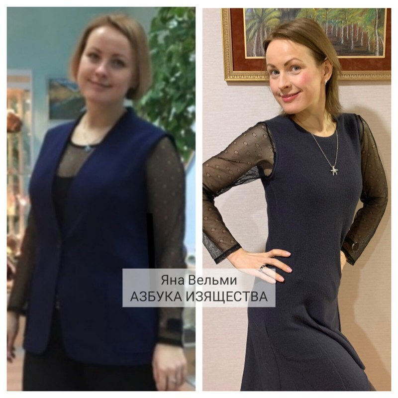 Яна до и после похудения. Фото автора.
