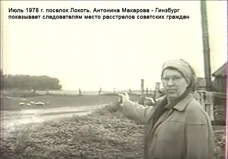 Приговорена к высшей мере: 3 женщины, казненные в СССР