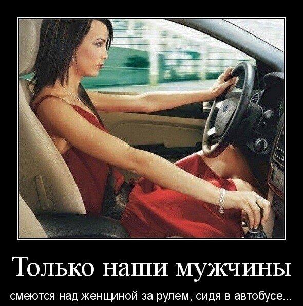 Юмор про женщин. Смешные картинки. Юмор