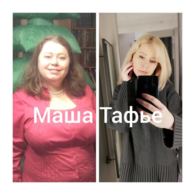 Я до и после похудения. Фото автора.