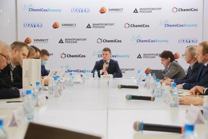 Выставка ChemiCos (КемиКос). Заместитель министра Минпромторга России проводит выездное совещание