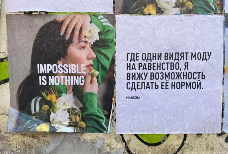 «Своей песней Манижа посмеялась над русскими женщинами». Чем еще певица возмутила фанатов конкурса?
