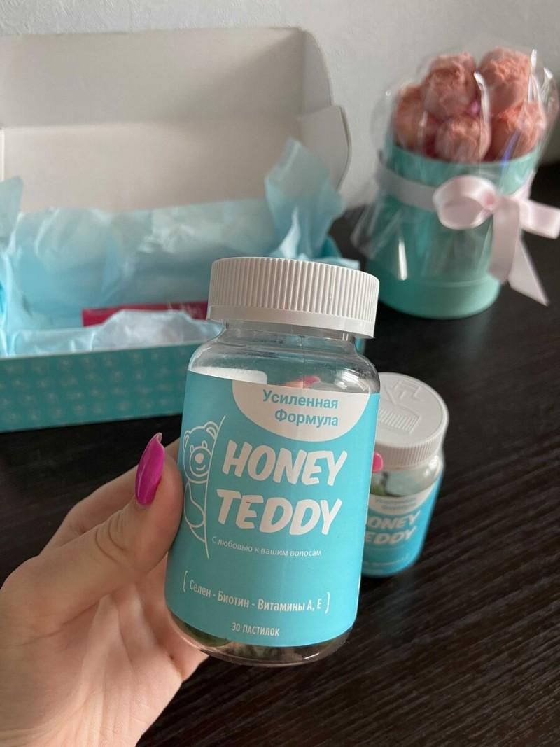 Витамины Honey Teddy. ЛИСТАЙ ДАЛЬШЕ