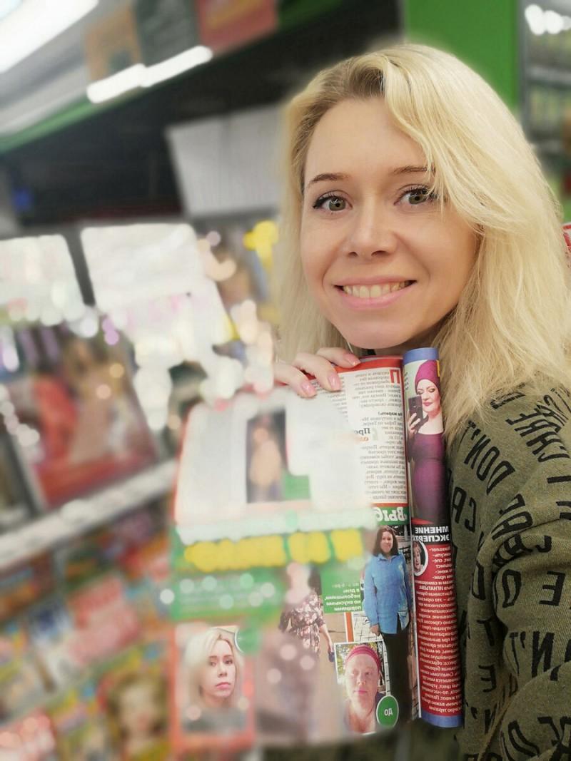Я так сильно похудела, что обо мне даже пишут в журналах. Фото автора.