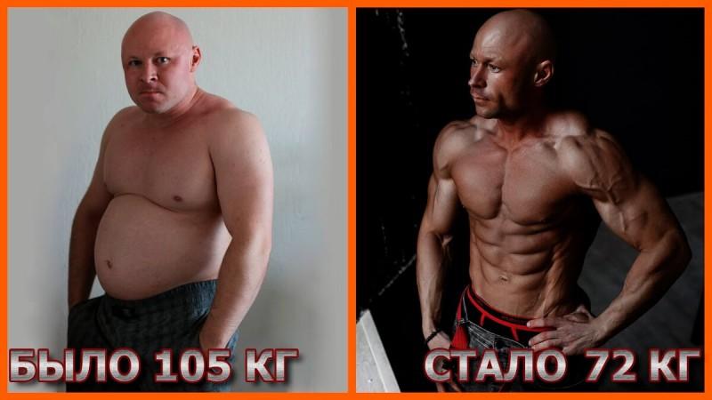 Ярослав Брин эффективно сжигает жир и показывает, как это сделать более эффективно. Кстати у него много интересных книг, где он детально рассматривает все стороны эффективного голодания.